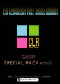 CLR019 スペシャルパックVol.01 ピアノ曲集01【著作権フリー音楽/BGM】