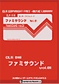 CLR018-ファミサウンド Vol.01【著作権フリー音楽/BGM】