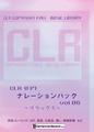 CLR037-ナレーションバックVol.6 リラックス【著作権フリー音楽/BGM】