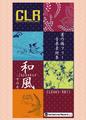 CLR45-ナレーションバック Vol.11 和風BGM集vol.01【著作権フリー音楽/BGM】