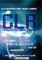 CLR047-ナレーションバックVol.12 ~アンビエント~【著作権フリー音楽/BGM】