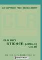 CLR007-Sticker(ジングル集) Vol.01【著作権フリー音楽/BGM素材集】 (バンド編)