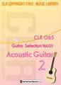 CLR065-ギターセレクション Vol.03(アコースティックギター2)【著作権フリー音楽集】