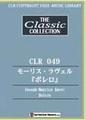 CLR049-クラシックコレクション3 「ボレロ」【著作権フリー音楽/BGM】