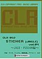 CLR052- Sticker Vol.04 Jazz&Fusion(ジングル集)【著作権フリー音楽集】