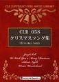 CLR058 クリスマス Vol.2【著作権フリー音楽集】