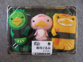 すしっぱ 寿司ぐるみ 3個(小)