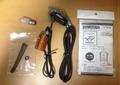<実用可能!E17口金!60W可能です!>200B用エレクトリックランタンキット
