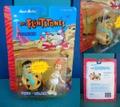Flintstones/フィギュアセット(90s/A)