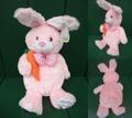 Easter Bunny/ぬいぐるみ(52cm)