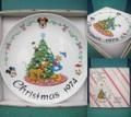 ディズニー/クリスマスプレート(1974)