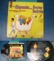 Chipmunks/レコード(1968)
