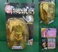 Thundercats/S-S-Slithe(未開封)