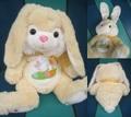 Easter Bunny/ぬいぐるみ(イエロー/35cm)