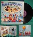 レコード(LP)/トイランド