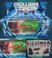 Power Lords/Trigore&Arkus