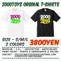 2000toysオリジナルTシャツ(2018)