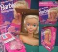 Barbie/Styling head(1996/箱入)