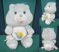 CareBear/13'ぬいぐるみ(Baby Tugs Bear)