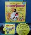 The Mouse Factory/レコード(70s)