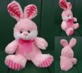 Easter Bunny/ぬいぐるみ(35cm)