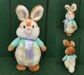 Easter Bunny/ぬいぐるみ(29cm)