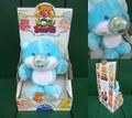 Nosy Bears/TWINKLE(80s/箱入)
