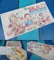 MADマガジン/ボードゲーム(1979)