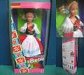 Barbie/GERMAN