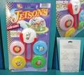 Jetsons/FLIP DISC(90s/未開封)