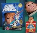 Luke Skywalker/コスチュームセット(1977)