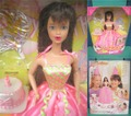 Barbie/Birthday Party(1998)