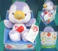 CareBear/箱入り13'ぬいぐるみ(Cozy Heart Penguin)