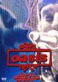 OASIS / LIVE IN ONTARIO,CANADA 12-15-2008 COLLECTORS EDITION