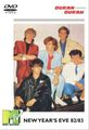 DURAN DURAN / MTV NEW YEARS EVE 1982-1983 RE-BROADCAST VERSION