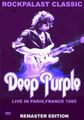 DEEP PURPLE / LIVE IN PARIS,FRANCE 7-9-1985 REMASTER EDITION
