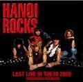HANOI ROCKS / LAST LIVE IN TOKYO 2009