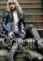 ORIANTHI / VIDEO COLLECTON 2006-2010
