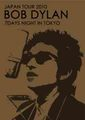 BOB DYLAN / LIVE IN TOKYO 2010 COMPLETE BOX