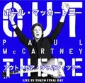 PAUL McCARTNEY / OUT THERE TOUR IN TOKYO,JAPAN 11-21-2013
