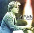 JAPAN / LIVE IN TOKYO&NAGOYA 1982