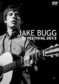 JAKE BUGG / LIVE IN GERMANY 9-12-2013