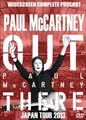 PAUL McCARTNEY / OUT OF TOUR JAPAN TOUR 2013