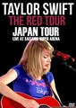TAYLOR SWIFT / RED TOUR IN JAPAN 2014