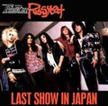 FASTER PUSSYCAT / LIVE IN JAPAN 7-6-1993