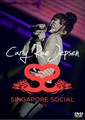 CARLY RAE JEPSEN / LIVE IN SINGAPORE 2013