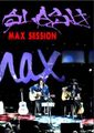 SLASH / MAX SESSION ASUTRALIA 8-15-2010