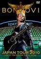 BON JOVI / JAPAN TOUR 2010