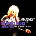CYNDI LAUPER / LIVE IN TOKYO,JAPAN 3-18-2011