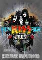 KISS / KURUISE UNPLUGGED LIVE 10-13-2011